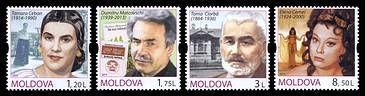 № - 870-873 - Eminent Persons I (Ceban, Matcovschi, Ciorbă, Cernei)