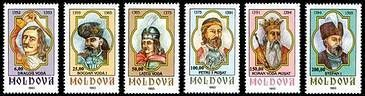 № - 88-93 - Princes of Moldavia (I)