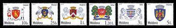 № - 898-903 - Local Coats of Arms I - Definitive Stamps