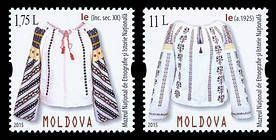 № - 911-912 - Traditional «Ie» Blouse - An Element of the National Costume