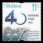 № - 918 - Signing of the Helsinki Final Act - 40th Anniversary
