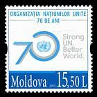 № - 931 - United Nations Organization - 70th Anniversary