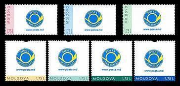 № - 932-938 - Personalised Postage Stamps III