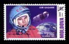 First Manned Space Flight - 55th Anniversary (Overprint on No.383, 2001)