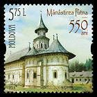 Founding of Putna Monastery by Stephen the Great - 550th Anniversary