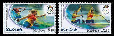 № - 969-970 - Olympic Games - Rio de Janeiro