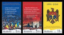 № - 971-973 - Declaration of Independence of the Republic of Moldova - 25th Anniversary