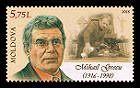 № - 985 - Известные люди II: Михаил Греку - Через 100 лет после его рождения