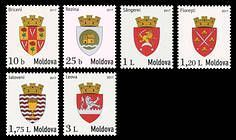 № - 991-996 - Local Coats of Arms II - Definitive Stamps