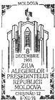 Day of the Election of the President of the Republic of Moldova 1991