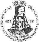 Miron Costin - 300 de ani de la moartea sa