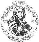 275th Anniversary of the Printing the Book «Descriptio Moldaviae» by Dimitrie Cantemir