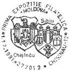 First Moldovan Philatelic Exhibition «Chișinău-Sibiu» 1991