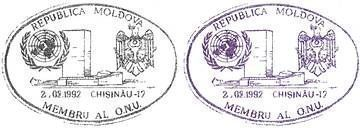 Membership of the Republic of Moldova of the United Nations Organization (UNO)
