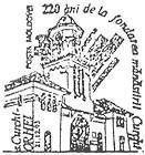 Curchi Monastery - 220th Anniersary 1993