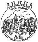 Fortress of Soroca - 450th Anniversary 1993
