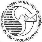 Universal Postal Union (UPU) - XXI Congress 1994