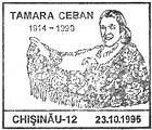 Tamara Ceban (Ciobanu) - 5th Anniversary of Her Death
