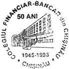 Financial Banking College of Chișinău - 50th Anniversary 1995