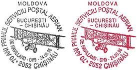 First Airmail Service Between Bucharest and Chisinau - 70th Anniversary