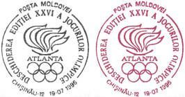 Opening of the XXVI Olypmic Games in Atlanta