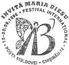 International Festival «Maria Bieșu Invites» 1996