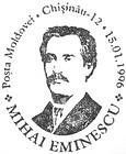 Mihai Eminescu Remembrance Day 1996