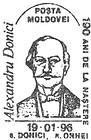 Alexandru Donici - 190th Birth Anniversary 1996