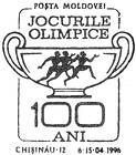 Modern Olympic Games - 100th Anniversary
