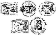 Month of Nature Protection (FAKE CANCELLATIONS) 1996