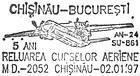 Resumption of Flights Between Chișinău and Bucharest - 5th Anniversary