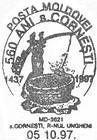 Cornești - 560th Anniversary 1997
