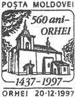 Orhei City - 560th Anniversary