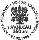 Village of Vasilcău - 550th Anniversary