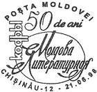 Magazine «Codrî, Moldova Literaturnaia» - 60th Anniversary 1998