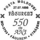 Făgureni - 550th Anniversary