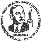 Alexandru Plămădeală - 110th Birth Anniversary 1998