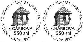 Village of Gârbova (Gîrbova) - 550th Anniversary