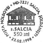 Salcia - 550th Anniversary