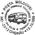 First Trollybuses in Chișinău - 50th Anniversary 1999
