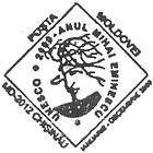 UNESCO Year of Mihai Eminescu 2000