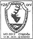 Society of Hunters and Fishermen of Moldova - 125th Anniversary 2000
