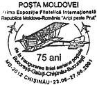 First International Philatelic Exhibition Moldova-Romania «Wings Over the Prut» 2001