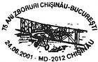 Flights Between Chișinău and Bucharest - 75th Anniversary 2001