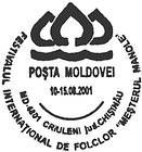 International Folklore Festival «Master Manole» 2001