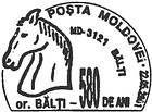 Bălți - 580th Anniversary 2001