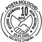 Diplomatic Relations Between China and Moldova - 10th Anniversary 2002