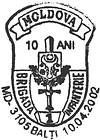 1st Infantry Brigade - 10th Anniversary 2002