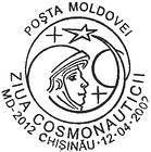 Day of Cosmonautics 2002