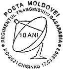 Radio Regiment «Basarabia» - 10th Anniversary 2002
